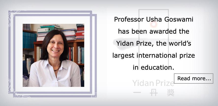 """Usha """"Yidan prize"""""""